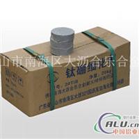 鋁鈦硼細化劑/鈦硼細化劑