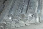 5356铝合金5356铝板5356铝棒