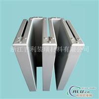 铝单板 宁波铝单板价格