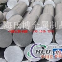 长期供应1050进口铝板