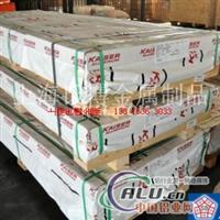 长期供应5a05进口铝板