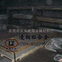 日本3003镜面铝板价格