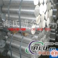上海氏博耐久供应3003出口铝板