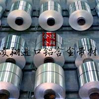 2024进口铝带价格
