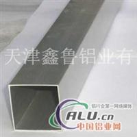 薄壁铝管大规格方棒厚壁铝管