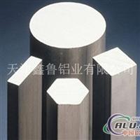 小直径六角铝棒