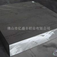 6061中厚模具用铝板