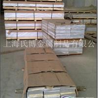 供應進口6063T6鋁板