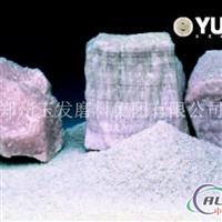 供應鋁鎂尖晶石