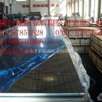 山东拉伸合金铝板,宽厚合金铝板生产50526061,合金铝板