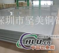 热供:压花铝板――镜面环保铝板