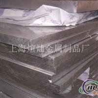 5083模具材料铝板 6063机械铝板
