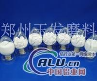 陶瓷级YFCA系列氧化铝