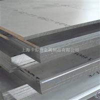 供应进口1080A铝板1080A铝棒