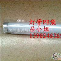 日光燈管包裝袋,0.6米,1.2米