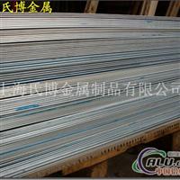 供應進口6063鋁合金