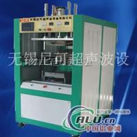供应中型电器塑料件热熔焊接机