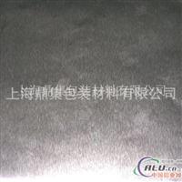 40g银色铝箔纸