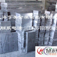5083铝板、铝棒批发零售,化学成分