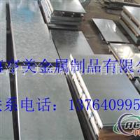 供应铝板1220mm*2440mm,规格