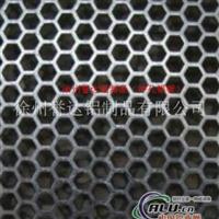 建筑机械用冲孔铝板徐州誉达