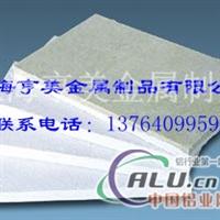 5052铝板、铝棒批发零售,化学成分
