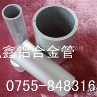 【5083高精密鋁管】鋁合金管價格