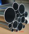 小口径铝管厂家、超大铝棒铝排