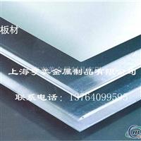 6082铝板、铝棒批发零售,化学成分