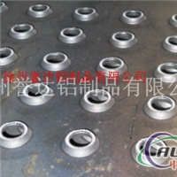 徐州铝板加工厂家铝板冲孔折弯定制供应商