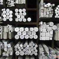 供应铝棒 毛细铝杆 镁铝合金铝棒 大圆铝棒