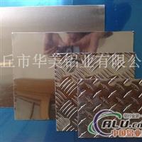 花纹铝板小五条筋花纹铝板