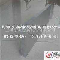 供应铝板1250mm*2500mm,规格
