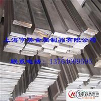 6061铝板、铝棒批发零售,化学成分