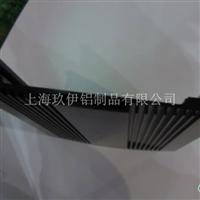 黑色氧化鋁材,磨砂氧化鋁合金