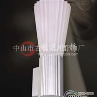 鋁材壁燈,非標工程壁燈