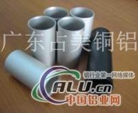占美高精密铝管,6061精抽铝管