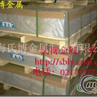 供應3004錳合金、鋁板帶、<em>鋁</em><em>卷</em>材
