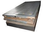 工业铝材2014T4(铝板铝卷)用途