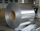 山东生产1060铝卷板 3003铝卷板,山东供应商首选济南恒鑫可以有限公司