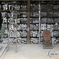 开模加工铝型材 异形铝管  非标铝方管