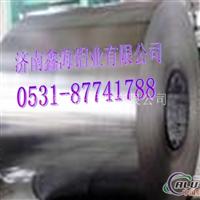 铝卷 合金铝卷 防腐保温铝卷