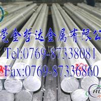 台湾5052铝棒5052高优质铝棒