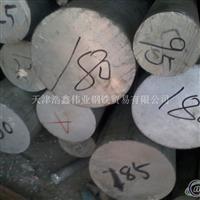 供应铝棒 铝排 合金铝棒 LY12铝棒