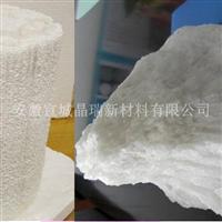 5N高純氧化鋁多晶料