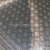 现货供应花纹铝板 合金铝板 印花铝板 复合铝 板氧化铝板
