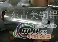 进口半硬5056铝带变压器铝带批发