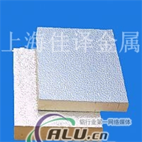 供应:1100铝箔〓1100铝箔价格报价
