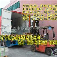 进口5052铝合金板、国标铝板