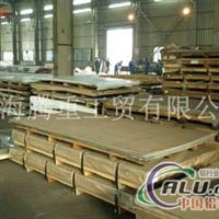 上海腾重铝板  5754H112铝板